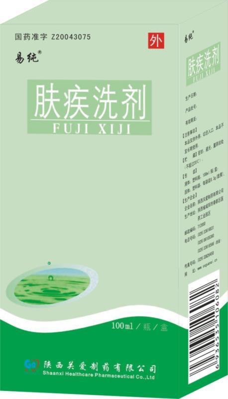 桂黄清热颗粒