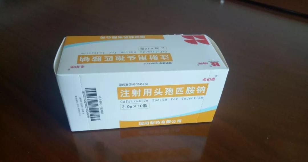注射用头孢匹胺钠