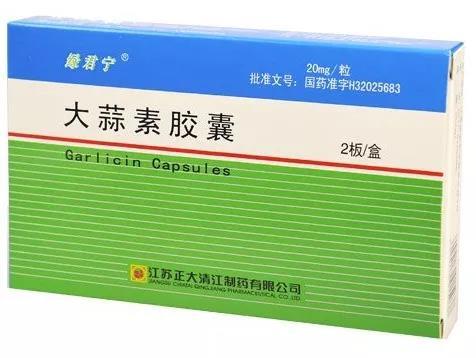 绿君宁®大蒜素胶囊