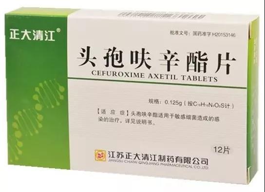 正大清江®头孢呋辛酯片