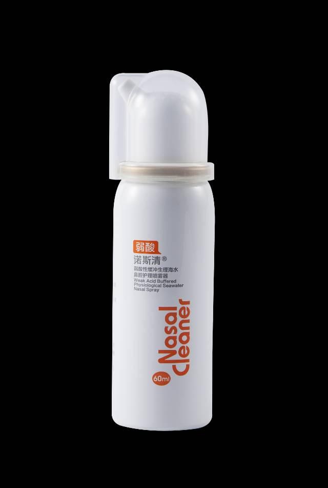 弱酸性缓冲生理海水鼻腔护理喷雾器
