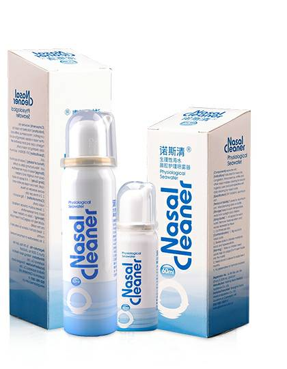 诺斯清生理性海水鼻腔护理喷雾器