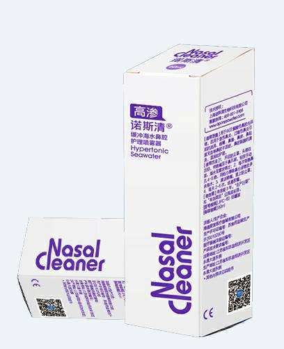 诺斯清高渗缓冲海水鼻腔护理喷雾器