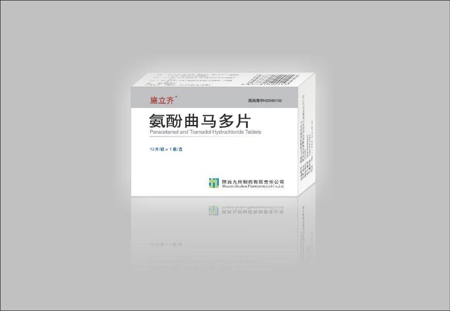 氨酚曲马多片
