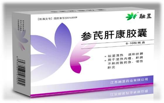 参芪肝康胶囊