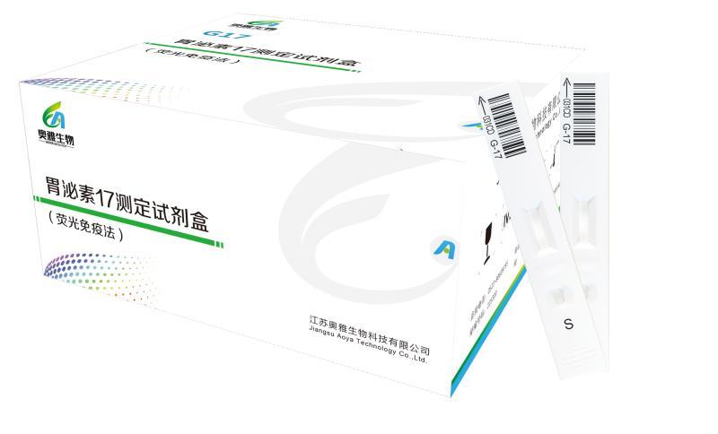 胃泌素17测定试剂盒(荧光免疫法)