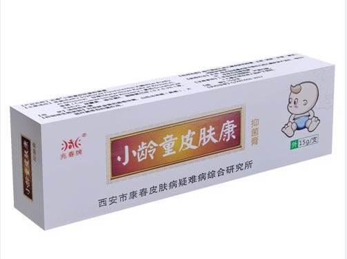 小龄童皮肤康抑菌膏